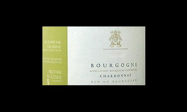 BOURGOGNE AOC (75 cl)