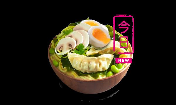 RAMEN DUMPLING ( avec œuf mollet )