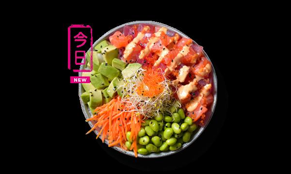 Poké Salmon Tuna